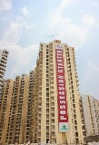 Photo 1BHK+2T (890 sq ft) Apartment in Sector 1 Noida...