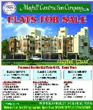 Photo Noombal Icon - 2BHK - Apartment - MAYBELL GRAND