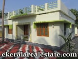 Photo Paravur Kollam house for sale