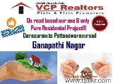 Photo 1500 Sq. ft Plot for Sale in Kumbakonam, Thanjavur