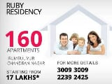 Photo Ruby Residency - 2, 3 BHK apartments on sale